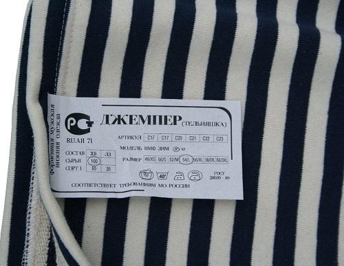 d6b7ccf23 Tričko ruskej armády Zimné, dlhý rukáv