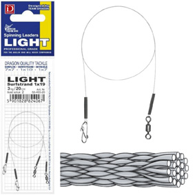 Lanko Dragon Spinning Leaders Light 3kg SURFSTRAND 1X19